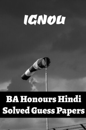 BA Honours Hindi Solved Guess Papers (BAHDH)