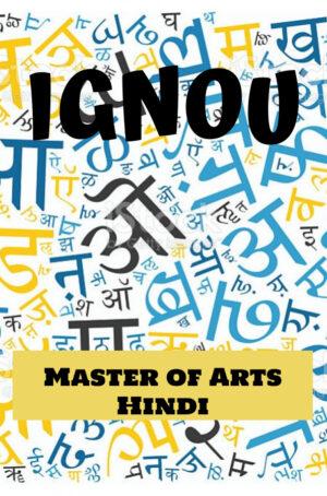 Master of Arts Hindi Books (MHD)