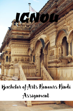 Bachelor of Arts Honours Hindi Assignment (BAHDH)