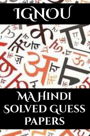MA Hindi Solved Guess Papers (MHD)