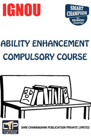 Ability Enhancement Compulsory Books