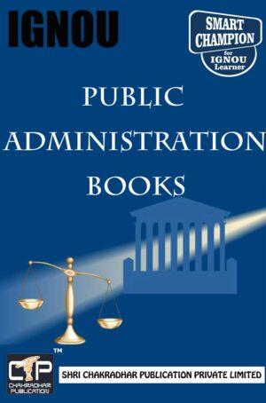Public Administration Books