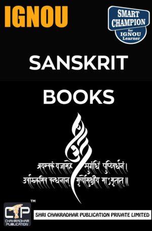 Sanskrit Books