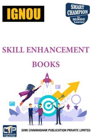 Skill Enhancement Books