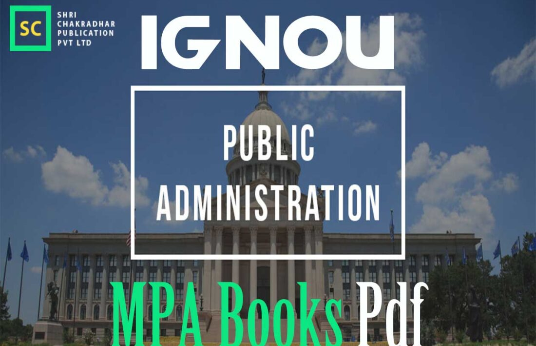 IGNOU MPA Books Pdf Download Link – MA Public Administration